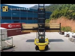 Hyster H9XM EC7空櫃堆高機 - 以先進性能提高生產力